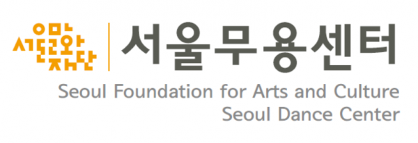 Logo Seoul Dance Center