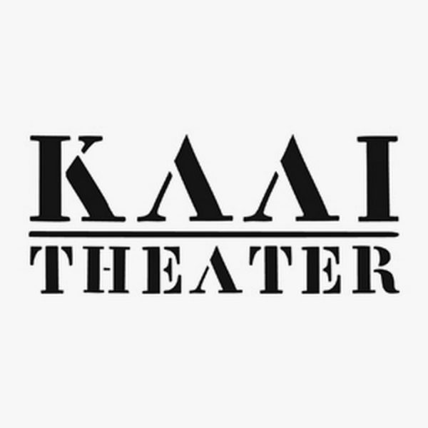 Logo Kaaitheater Brüssel